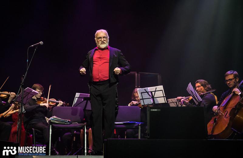 IP Orchestra-Тинькофф Арена-23.09.21-038