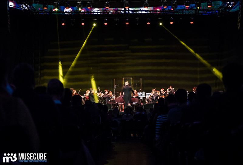 IP Orchestra-Тинькофф Арена-23.09.21-006