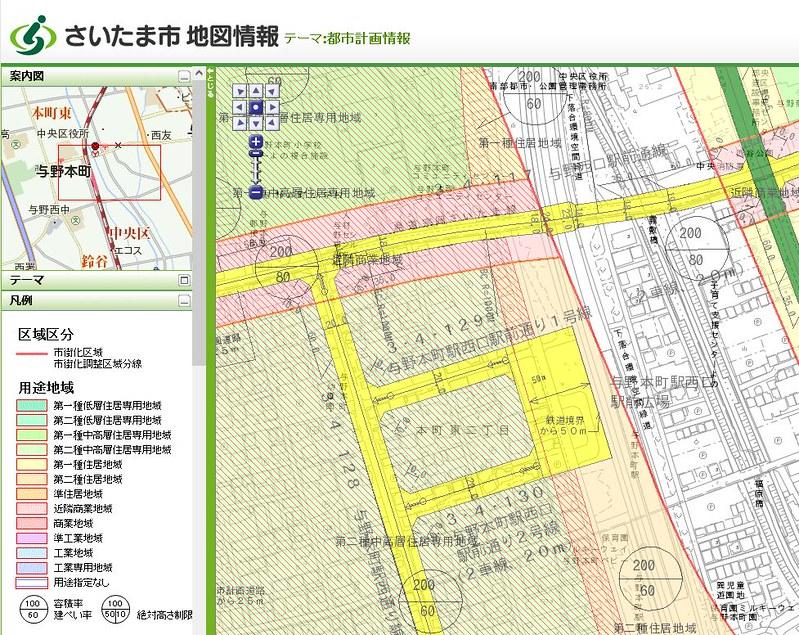 東北新幹線と都市計画決定
