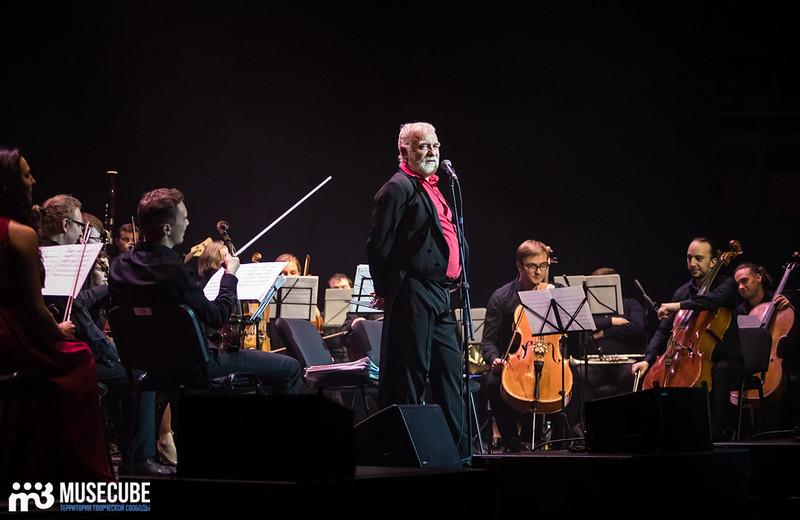 IP Orchestra-Тинькофф Арена-23.09.21-034