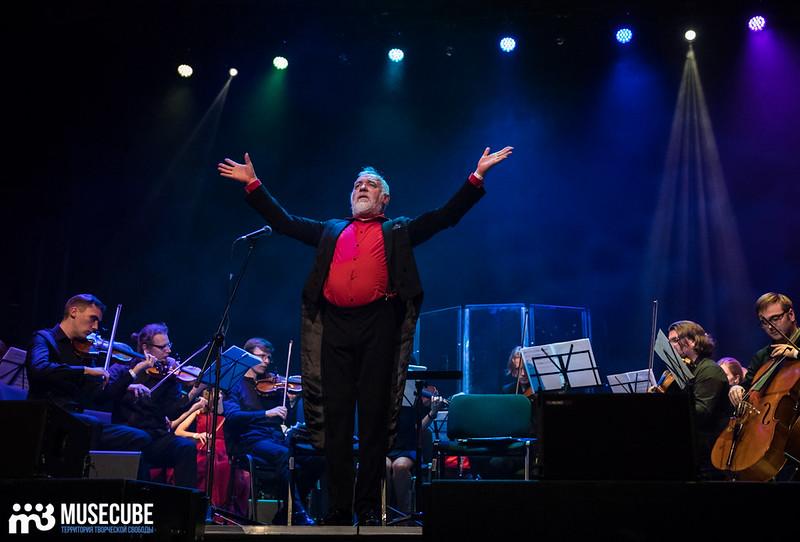IP Orchestra-Тинькофф Арена-23.09.21-051