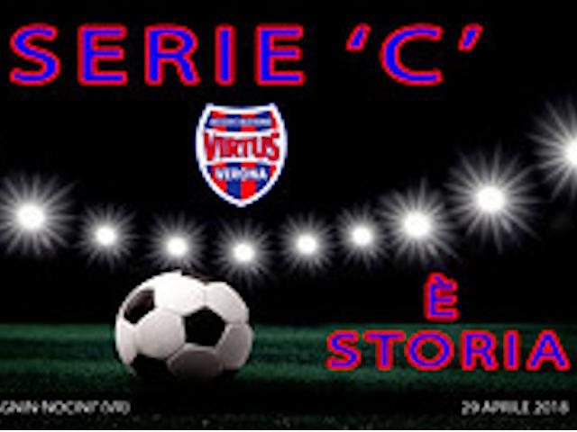 Serie C. E' Storia!