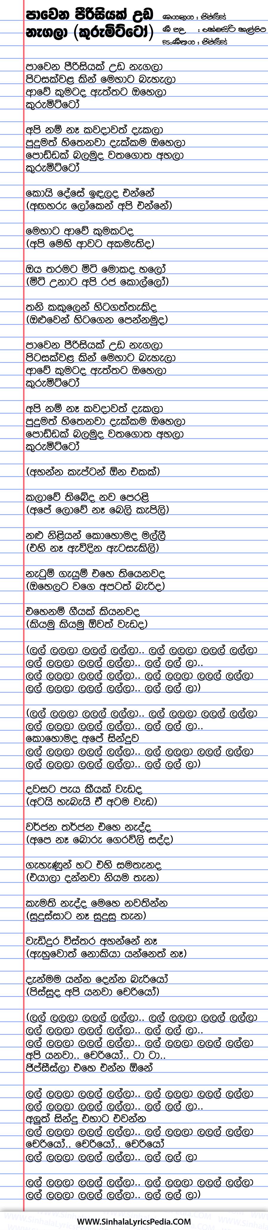 Pawena Pirisiyak Uda Nagala (Kurumitto) Song Lyrics
