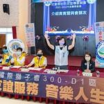 LINE_ALBUM_兒童癌症防治宣導籌備會2021-9-25_210927_93