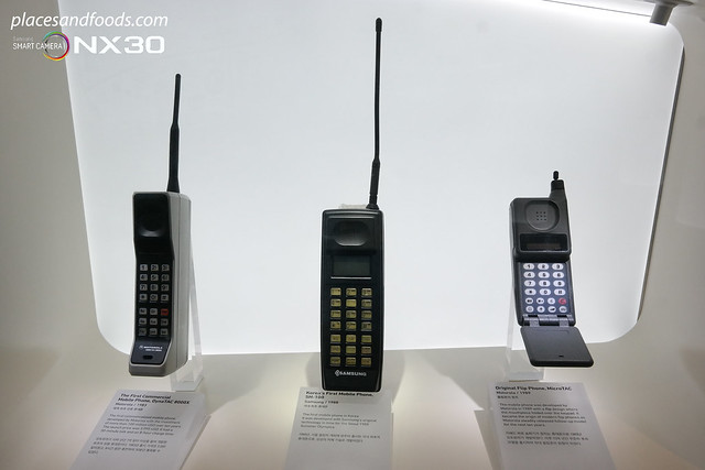 samsung innovation museum world first samsung first mobile phone