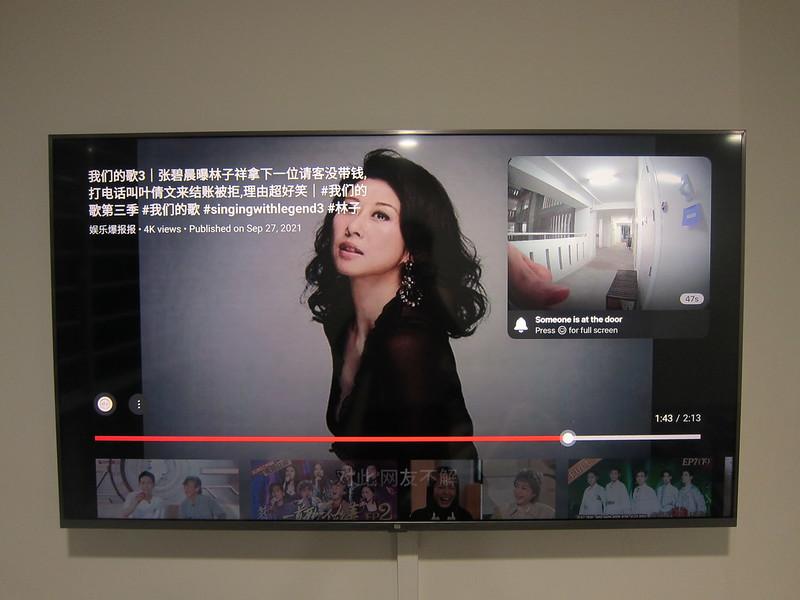 Eufy Video Doorbell 2K (Wired) - Apple Homekit Integration - Apple TV