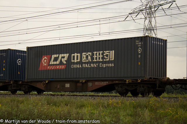 20210820_NL_Houten_Chengdu Shuttle
