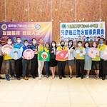 LINE_ALBUM_兒童癌症防治宣導籌備會2021-9-25_210927_97