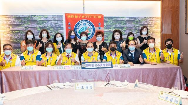 2021-9-24婦幼安全委員會籌備會(資訊長-曹晉維攝影)