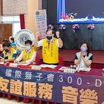 LINE_ALBUM_兒童癌症防治宣導籌備會2021-9-25_210927_92