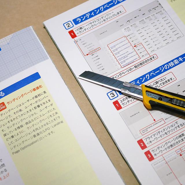 1080 Paper Cutter