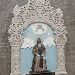 27 сентября 2021, Митрополит Амвросий посетил Исправительную колонию №1 (Тверь)   27 September 2021, Metropolitan Ambrose visited Correctional Colony No. 1 (Tver)