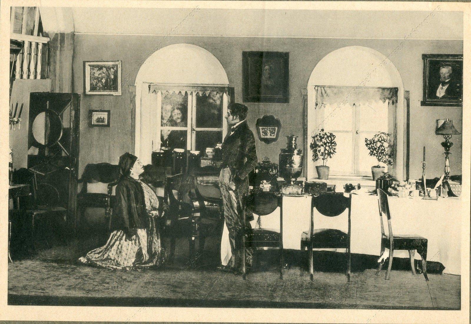 Действие IV, явление 3. Слесарша и Хлестаков в доме городничего «Слесарша, здешняя мещанка...»