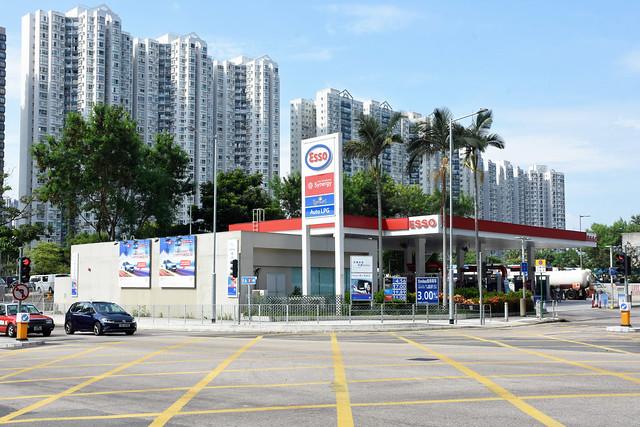 Hong Kong petrol station - Esso - Shek Mun