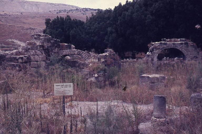Hamat-Gader-1960-70-YBZ-0451-710-yehuda-ziv