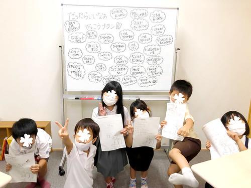 学校02.edit