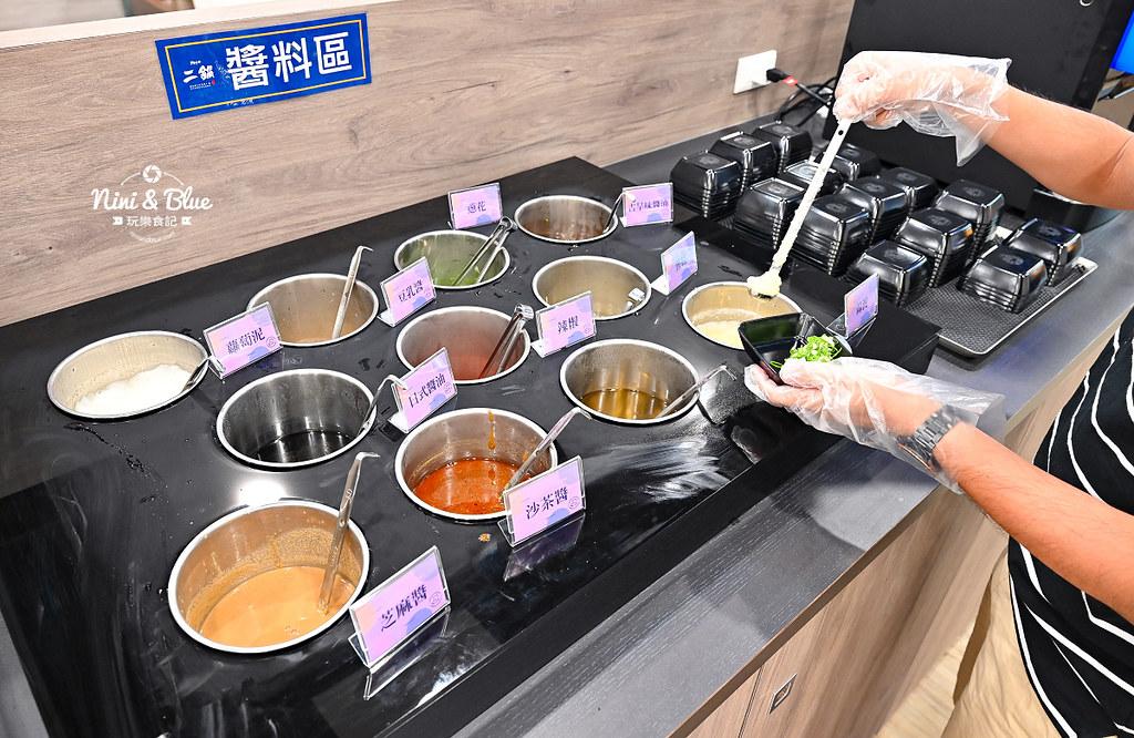 BOB火鍋吃到飽 鬥牛士二鍋 16