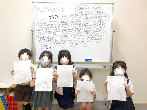 学校01.edit