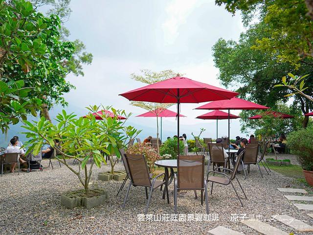 雲萊山莊庭園景觀咖啡