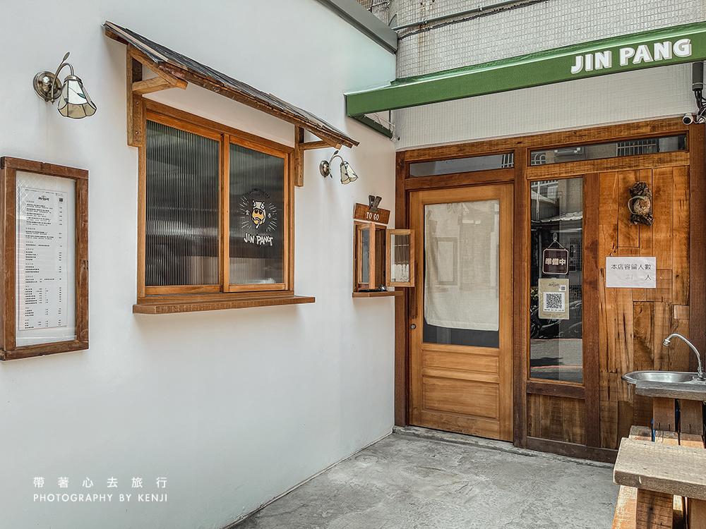 jin-pang-3