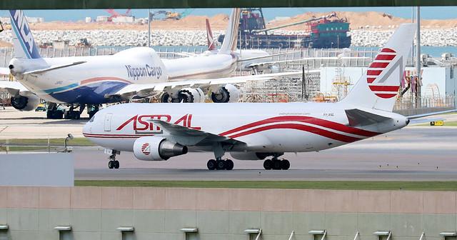Astral Aviation B767-200BDSF 5Y-SNL arriving HKG/VHHH