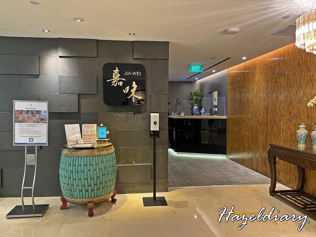 Jia Wei Chinese Restaurant Grand Mercury Roxy Singapore