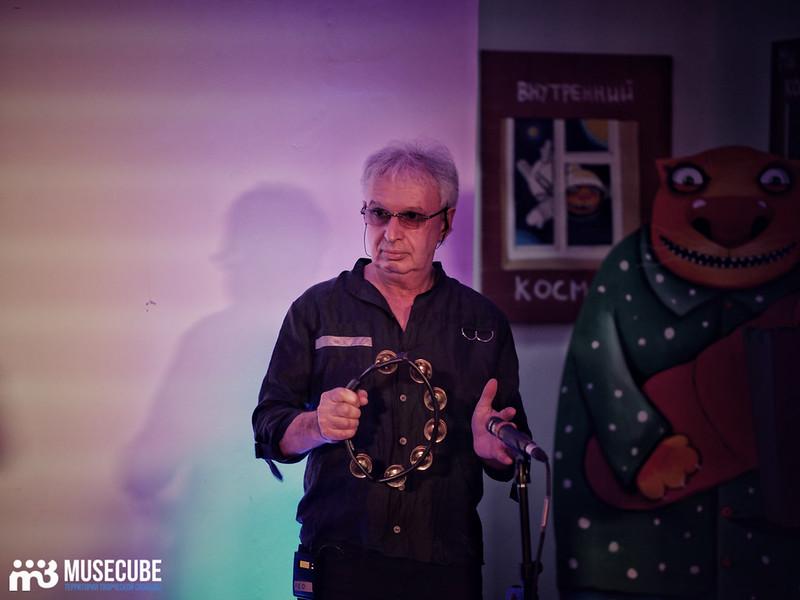 Пикник-Галерея Васи Ложкина-26.09.21-24