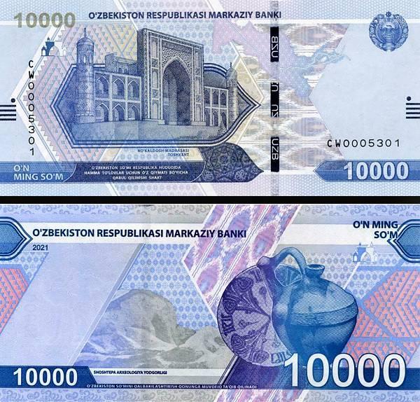10 000 Sum Uzbekistan 2021, P89