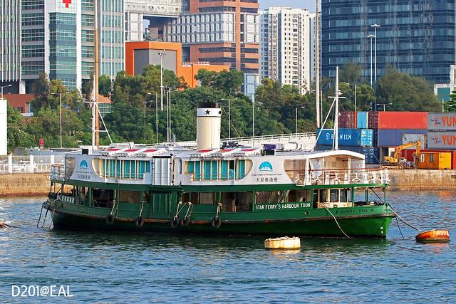 Hong Kong & Whampoa Dock 34m Passenger Ferry