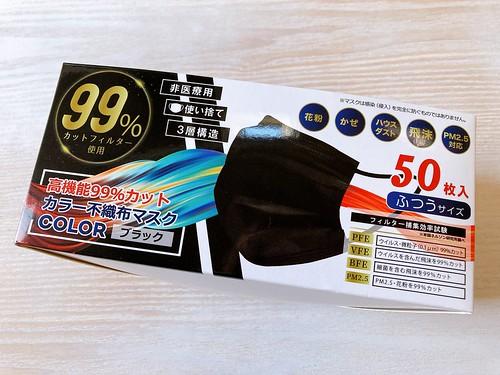 黒 不織布 マスク 50枚入り