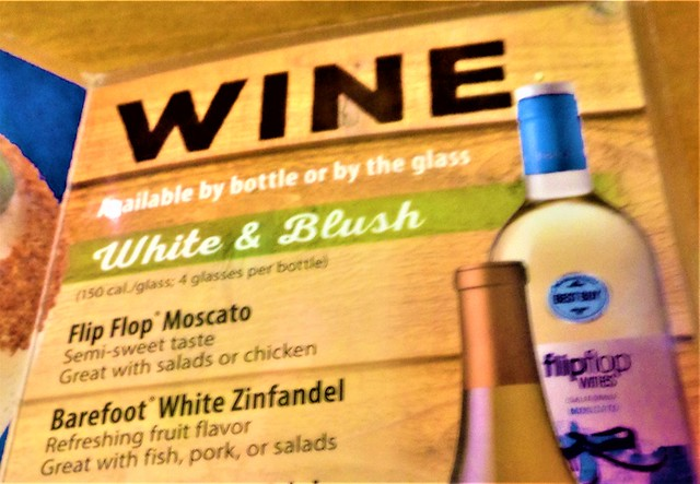 HAVE A LITTLE 'WHINE' WITH YOUR CHEESE--HWW