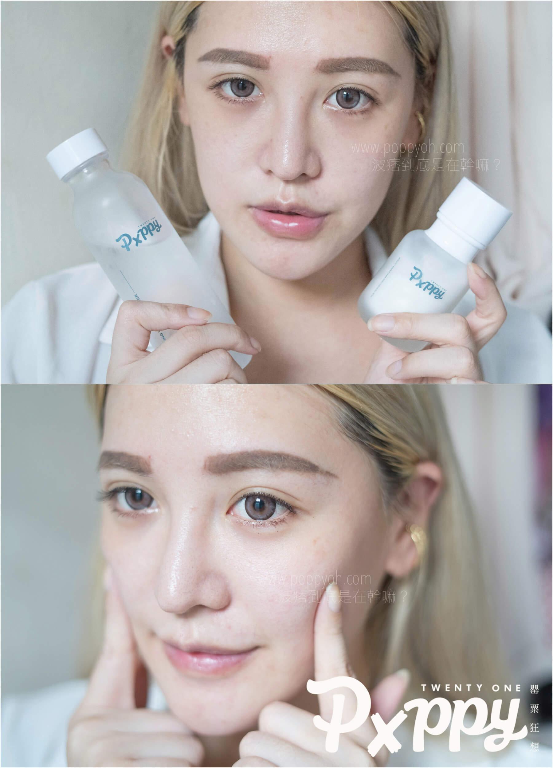 Poppy21 毛孔收斂化妝水 好用嗎