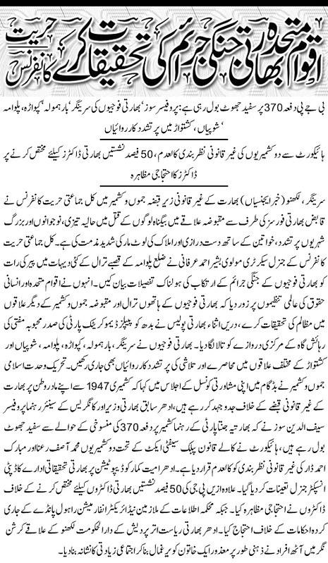 Express News 30 Sep 1