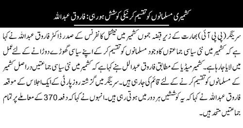 Express News 30 Sep 2