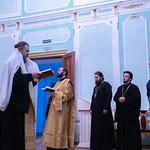 30 сентября 2021, Митрополит Амвросий благословил Л.Н. Скаковскую на служение в новой должности в Совете Федерации