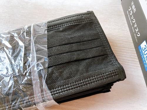 ダイソーの不織布ブラック(黒)マスク 口コミレビュー 30枚110円 その8