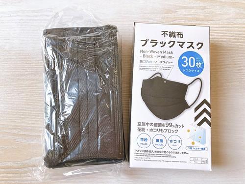 ダイソーの不織布ブラック(黒)マスク 口コミレビュー 30枚110円 その7