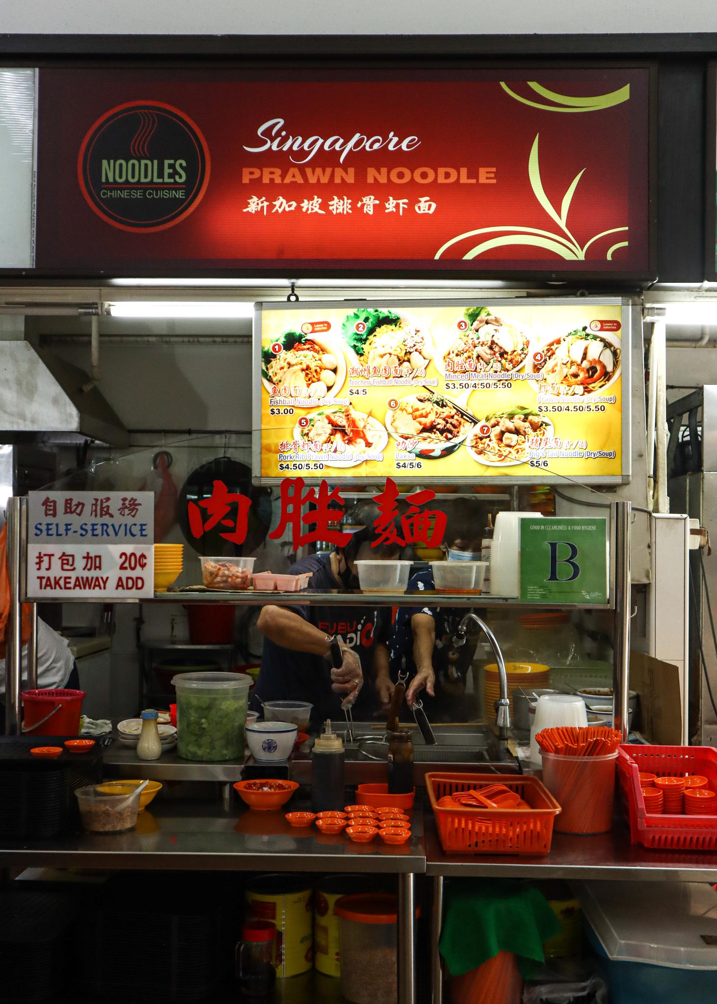 singaporeprawnnoodle-09