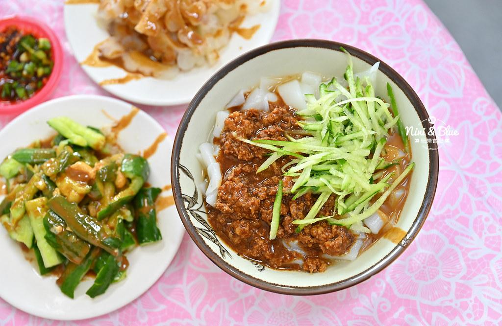 苗栗美食 九里香水餃牛肉麵館10
