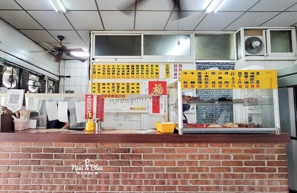 苗栗美食 九里香水餃牛肉麵館07