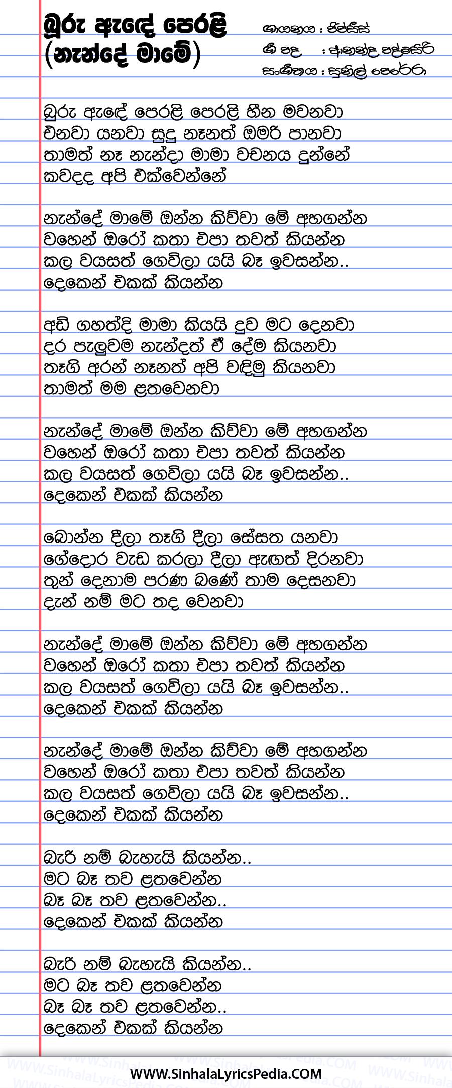 Buru Ande Perali (Nande Mame Onna Keewa) Song Lyrics