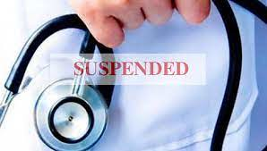 Doctor Suspended on Covid Report in Rajouri