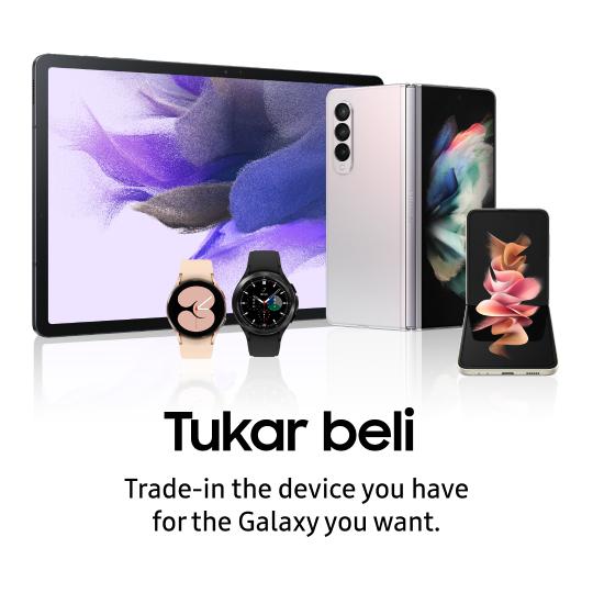 Samsung Trade In