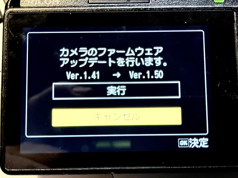 RICOH GR III firmware update ver.1.50