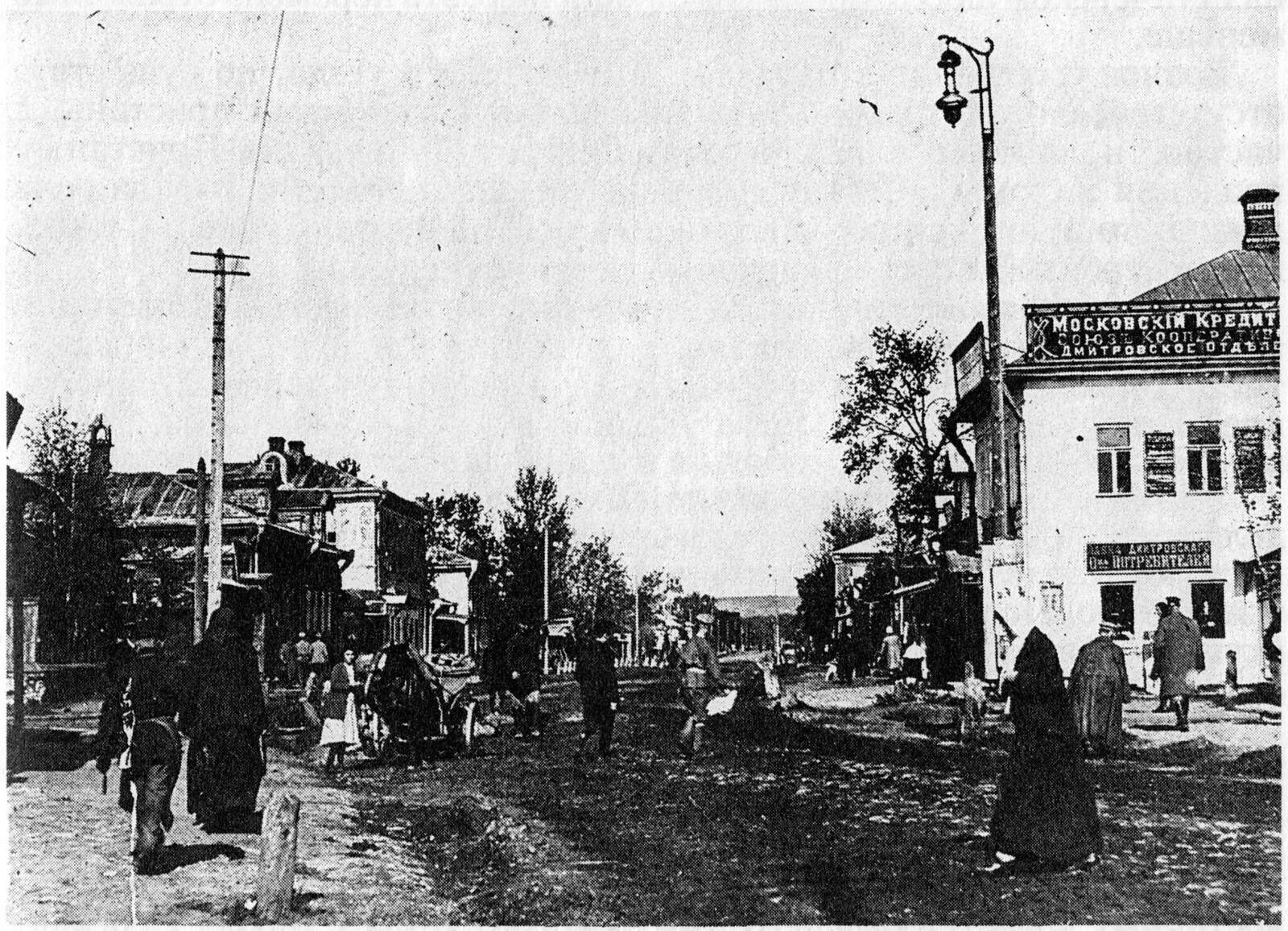 Кашинская улица у пересечения со 2-й Борисоглебской