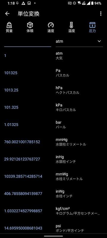 Screenshot_20211002-131847790