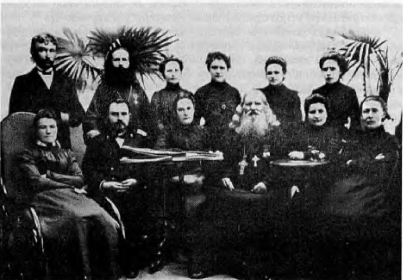Коллектив преподавателей женской гимназии