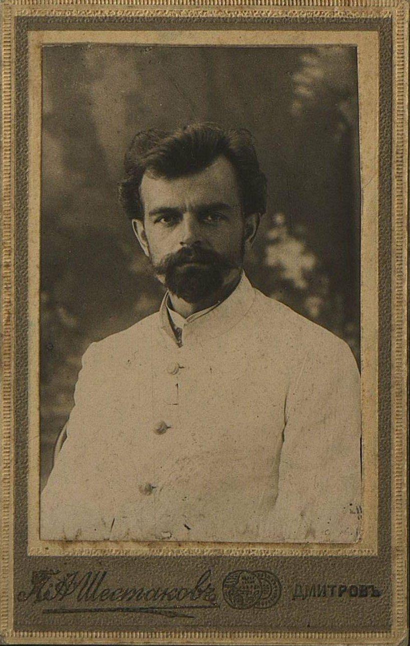 Грифцов Алексей Трифонович, учитель рисования в дмитровской женской гимназии. 1916