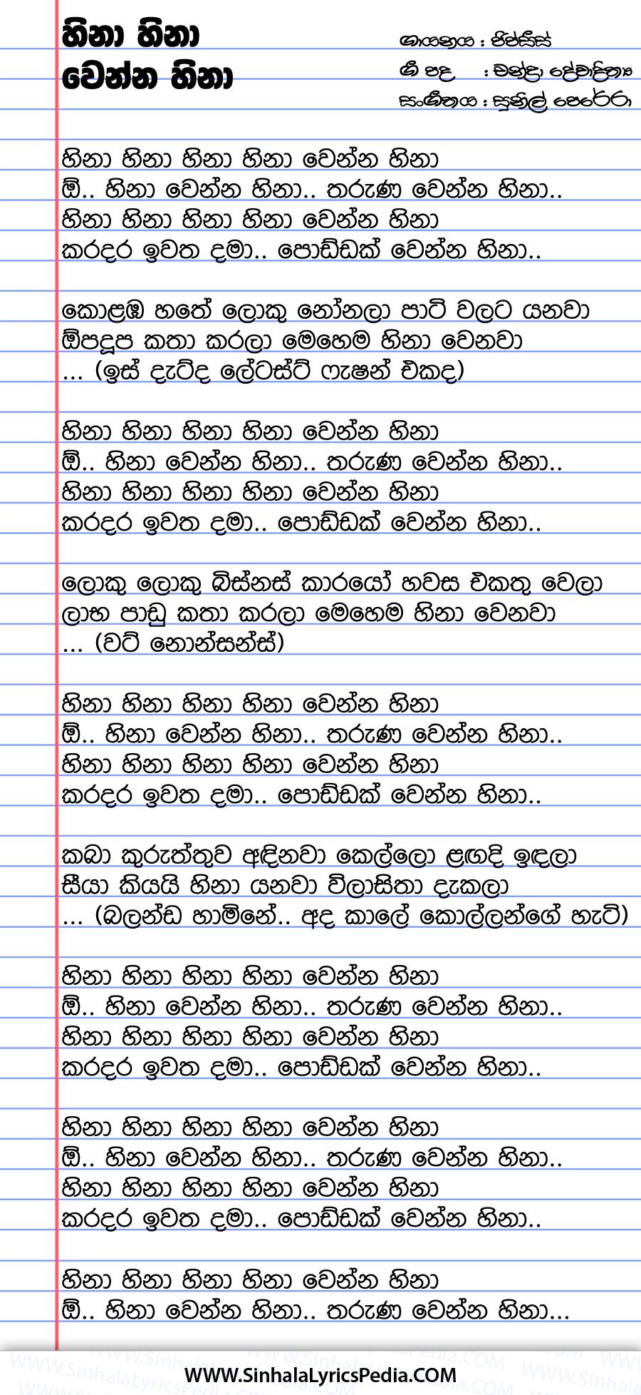 Hina Hina Wenna Hina Song Lyrics