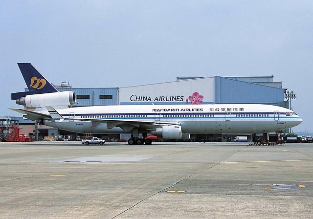 Mandarin Airlines 華信航空 McDonnell Douglas MD-11 B-18151 (scanned Velvia)